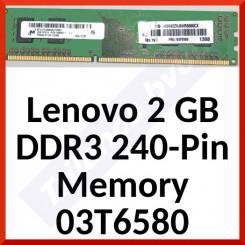Lenovo 2 GB DDR3 240-Pin Memory 03T6580 - DDR3 - DIMM 240-pin - 1600 MHz / PC3-12800 - NONECC