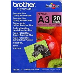 Brother BP71GA3 Premium Plus Glossy Photo Inkjet Paper (BP71GA3) - 297 mm X 420 mm (A3) - 260 gms/M2 - 20 Sheets Pack