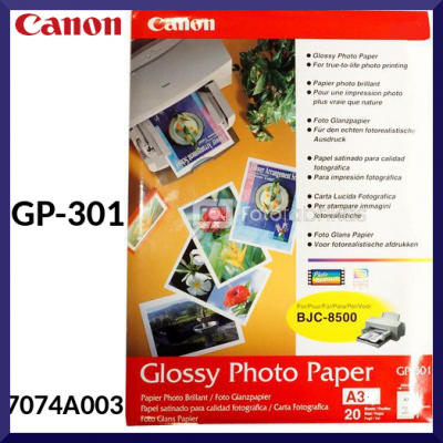 Canon GP-301 Glossy White Inkjet Photo Paper 7074A003 - (A3) 297 mm X 420 mm - 160 Grams/m2 - 20 Sheets Pack