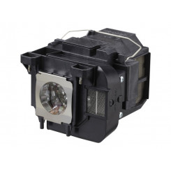 Epson ELPLP75 - Projector lamp - for Epson EB-1940, 1945, 1950, 1955, 1960, 1965