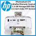 HP Photosmart 475 Color Photo Inkjet Printer (Q7011B) - 6.35 cm LCD Screen for Photos - InfraRed Remote control SlideShow - 1.5 GB SSD Storage -TV Connection for Photo Display