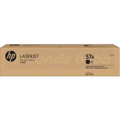 HP 57A Black Original LaserJet Imaging Drum CF257A (80000 Pages) for LaserJet M436n MFP, M436nda MFP