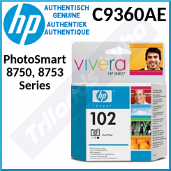HP 102 Photo Grey Original Ink Cartridge C9360AE (23 Ml) for HP PhotoSmart 8750gp, 8750dn,8750n, 8753dn