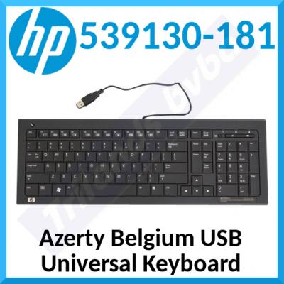 HP Wired USB Business (Azerty Belgium) Black Keyboard 539130-181