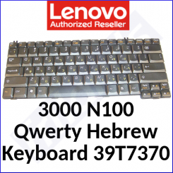 Lenovo 3000 N100 Replacement (Qwerty Hebrew) Internal Genuine Keyboard (39T7370)